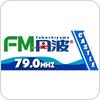 """FM Castle Fukuchiyama 79.0 FM"" hören"