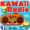 """""""KAWAii"""" hören"""