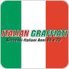 """""""Italian Graffiati"""" hören"""