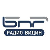 BNR Radio Vidin - БНР Радио Видин