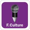 """France Culture  -  GRANTANFI "" hören"
