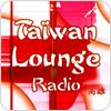 """taiwan-lounge radio"" hören"
