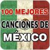 """Mexico Viejo"" hören"