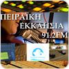 """""""Pireaiki Ekklesia 91.2 FM"""" hören"""