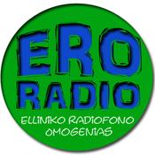 Elliniko Radio Omogenias 1