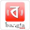 """My Bangla Radio"" hören"