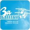 """Radio Za Oblakami"" hören"