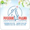 """Russkoe Radio"" hören"