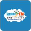 """""""Sunshine FM"""" hören"""