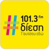 """Diesi 101.3 FM"" hören"