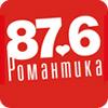 """""""Radio Romantika"""" hören"""