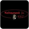"""""""Kalamaria 101.7 FM"""" hören"""