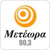 """""""Radio Meteora 90.3 FM"""" hören"""