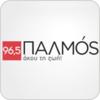 """Palmos 96.5 FM"" hören"