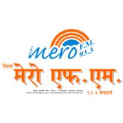 Mero FM 93.3