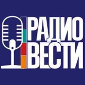 Radio Vesti Ukraine
