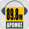 """Dromos 89.8 FM"" hören"