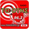 """""""Toxotis FM"""" hören"""