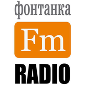 Fontanka.fm