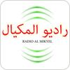 """RADIO AL MIKYEL"" hören"