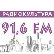 Radio Theater 91.6