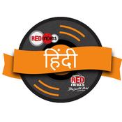 Red FM Hindi