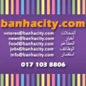 Banha City Radio