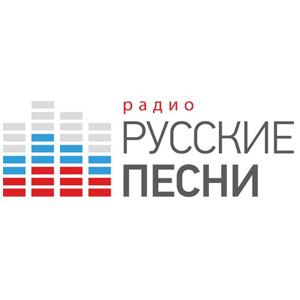 russische popmusik kostenlos