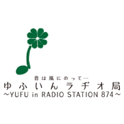 YUFU in Radio Station 874