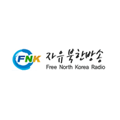 Free North Korea Radio