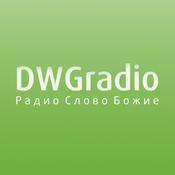 DWG Radio Russian